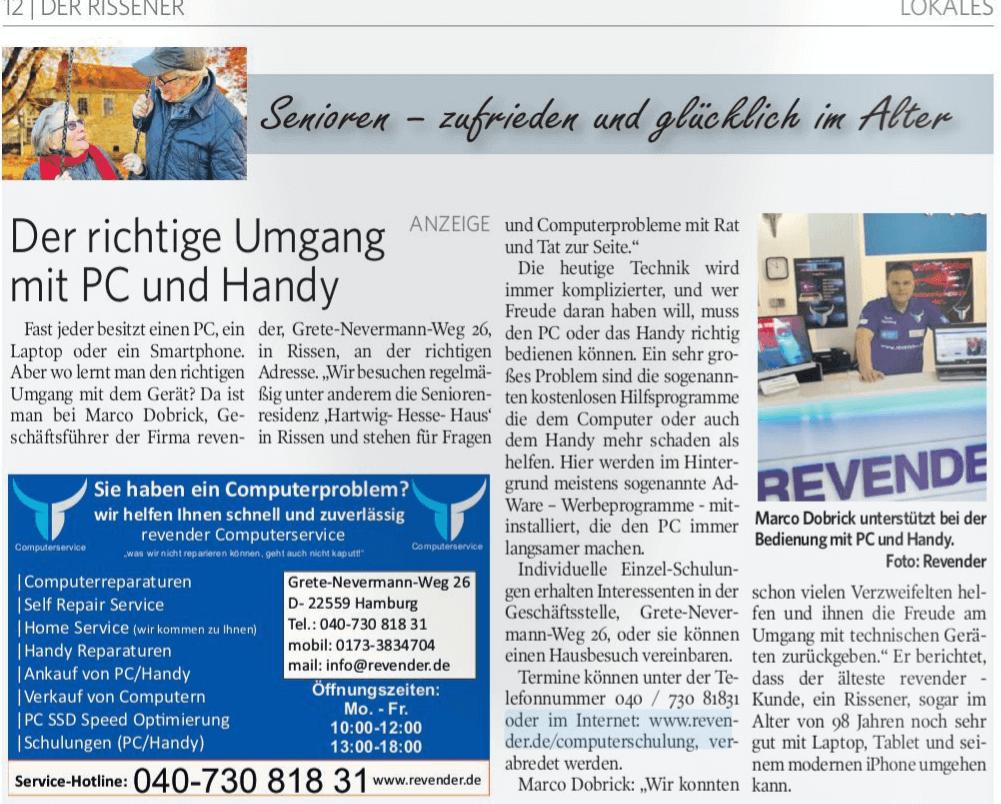 Artikel Presse revender Computer Reparatur Hamburg